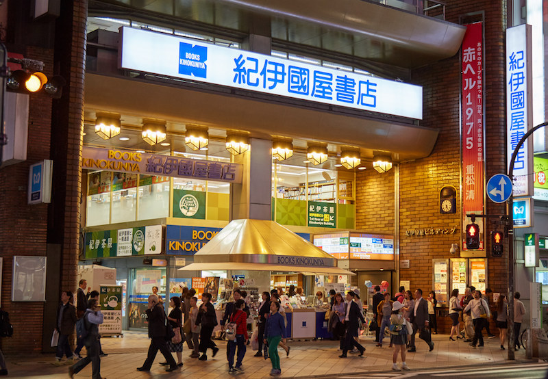 Haruki Murakami Shinjuku Kinokuniya
