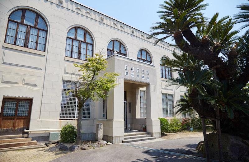 Komura Library Kafka on the Shore