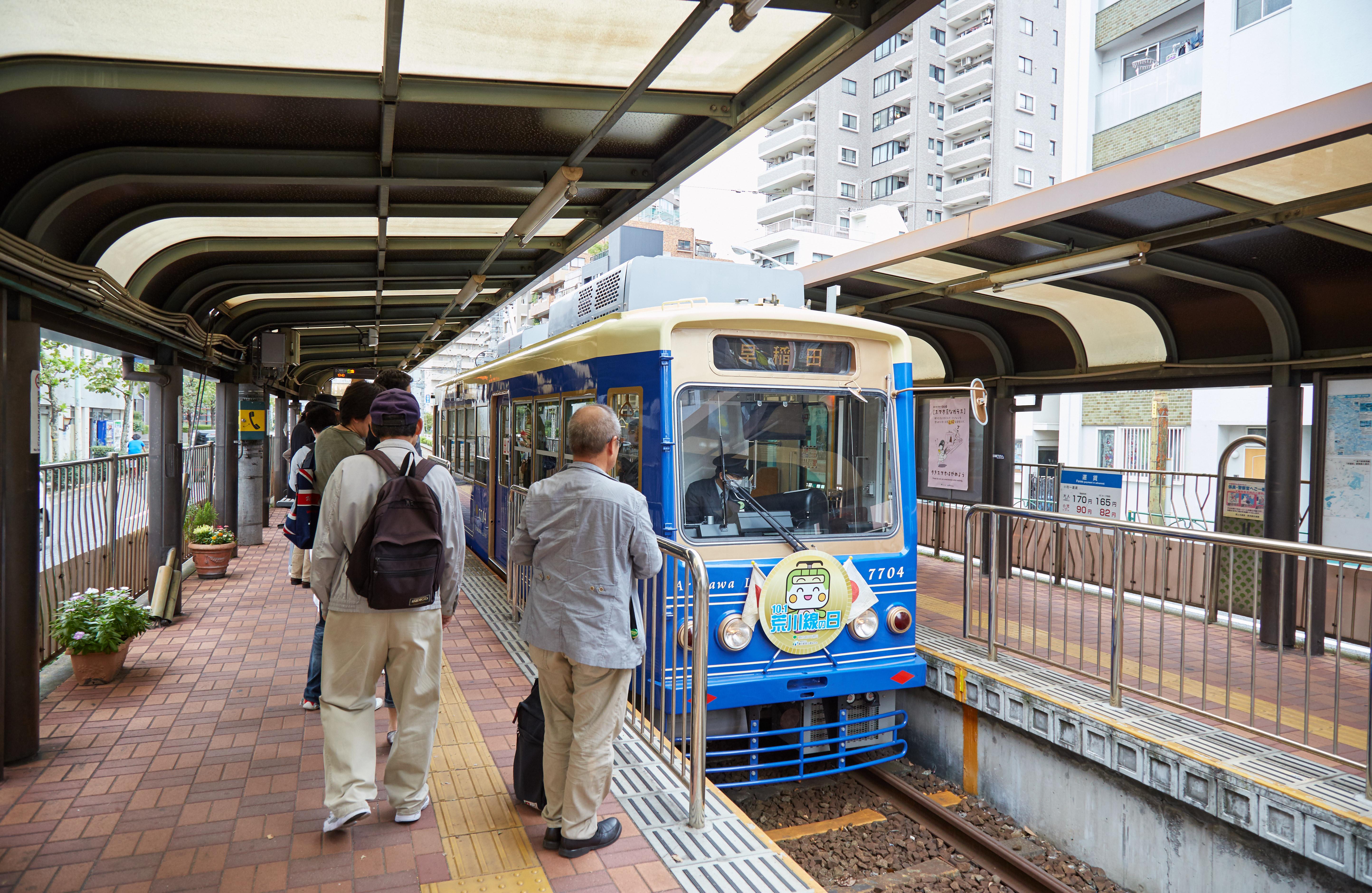 Toden Arakawa Line to Otsuka