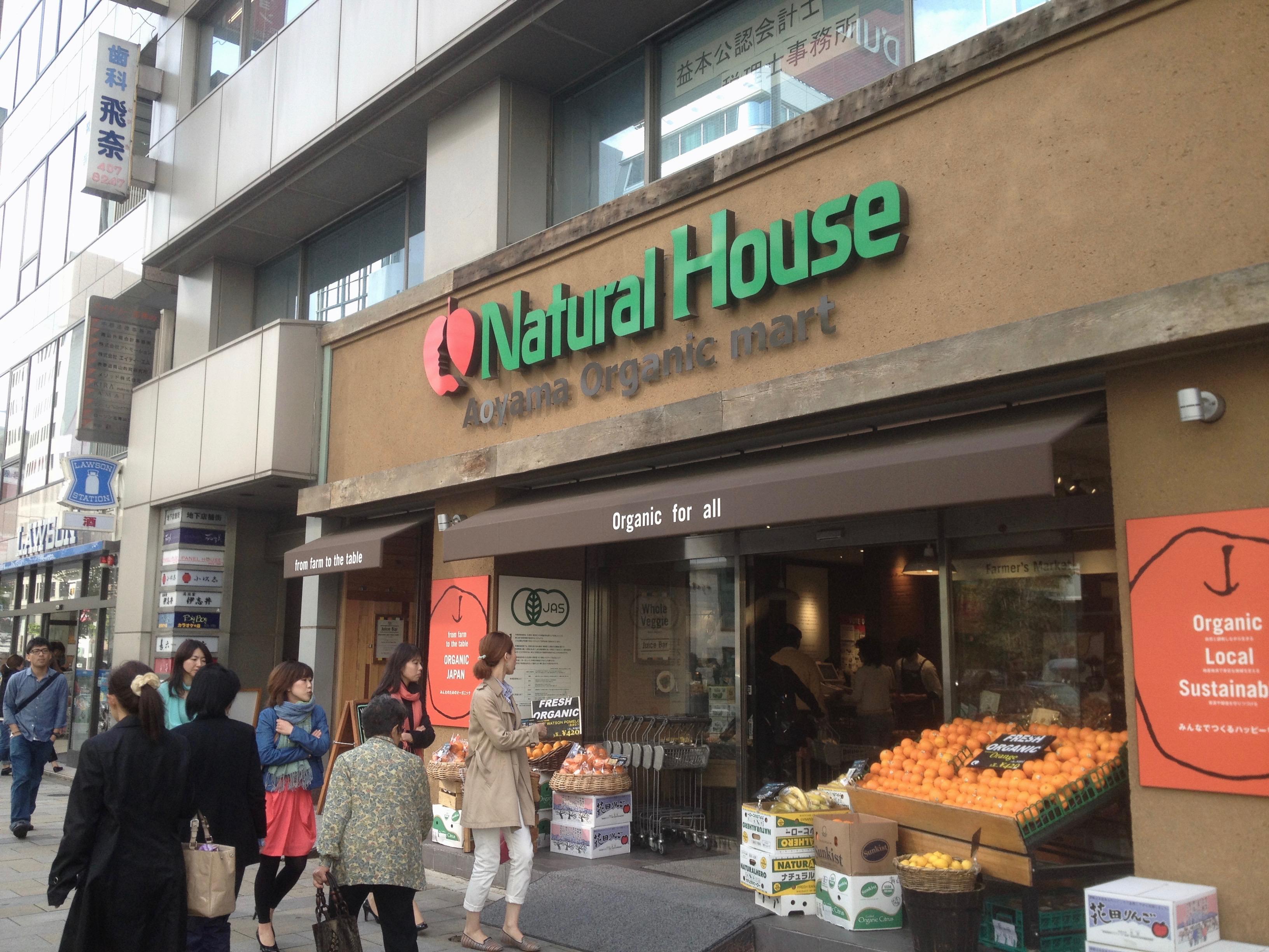 Natural House Aoyama