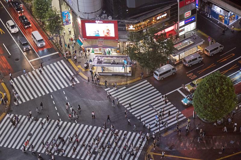 Airbnb Shibuya