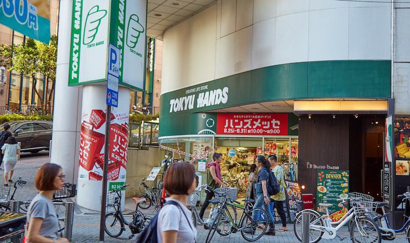 Murakami Tokyu Hands Shibuya